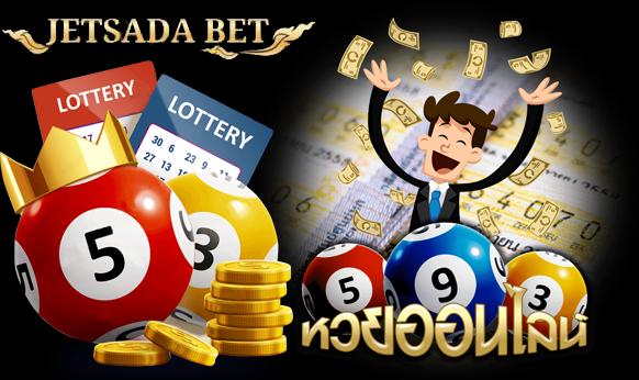 ตรวจหวยย้อนหลัง ตรวจสลากกินแบ่งรัฐบาลย้อนหลัง หวยย้อนหลัง ใบหวยย้อนหลัง ครบทุกงวด ตรวจหวย - Page 6 of 63 ได้ที่ MThai Lotto